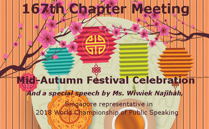 167th Chapter Meeting cum Mid-Autumn Festival Celebration