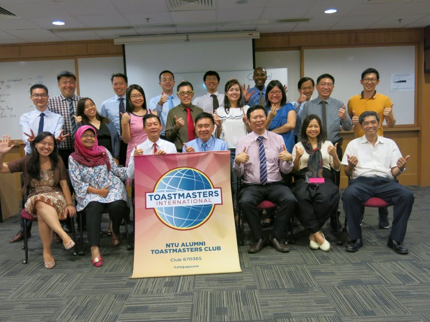 Our Meeting cum Teachers' Day Celebration Published on NTU's ClassAct